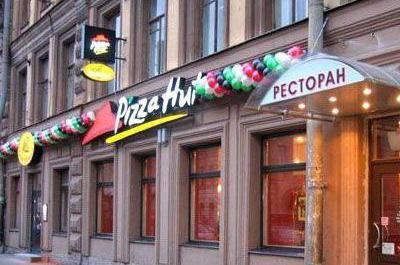 Пицца Хат спб