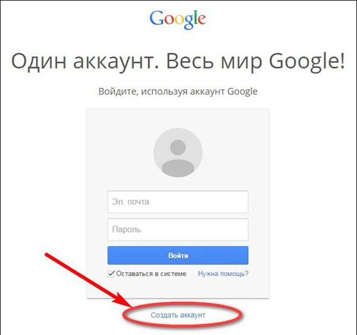 с badoo для аккаунты паролем