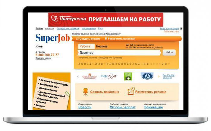 Самые популярные сайты поиск вакансий ремонт рулевой рейки объявления услуги