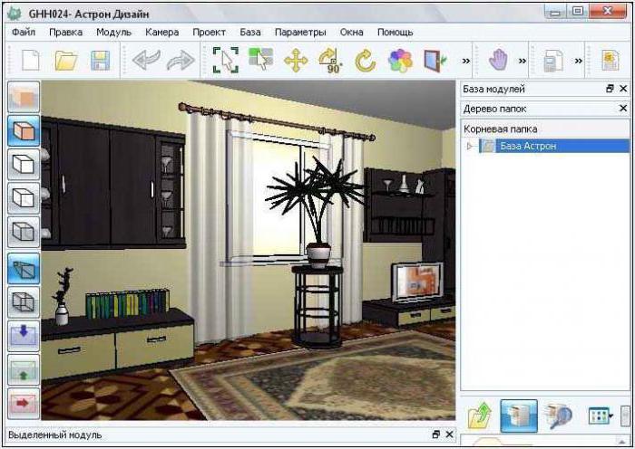 программа для проектирования интерьера квартиры
