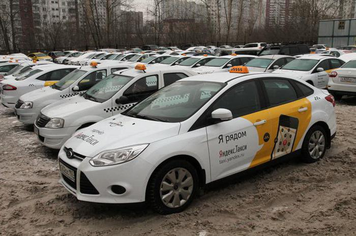 как стать партнером яндекс такси в екатеринбурге