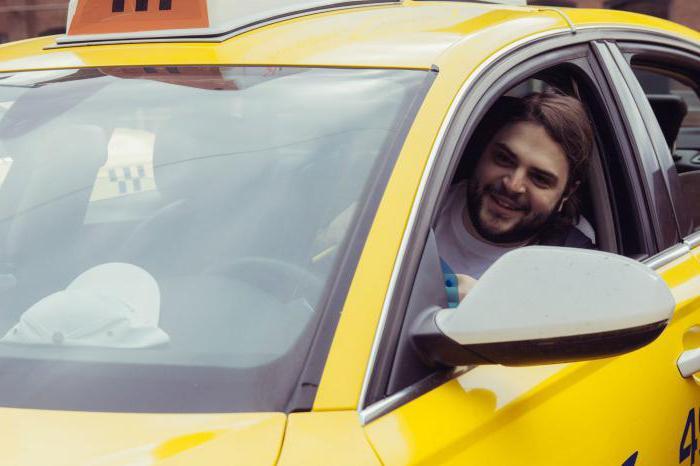как стать партнером яндекс такси со своим автомобилем