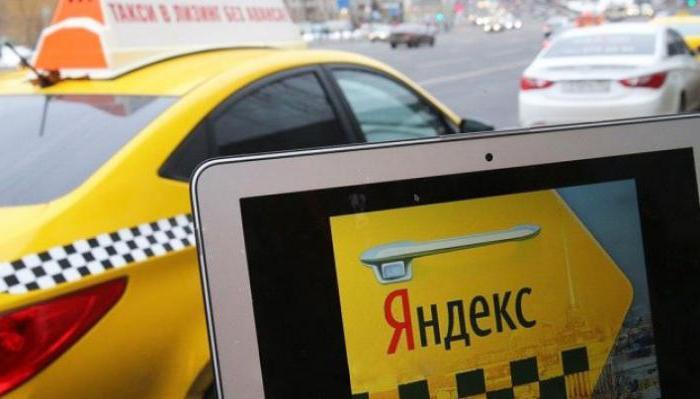 как стать авторизованным партнером яндекс такси