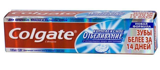 Абразивні зубні пасти