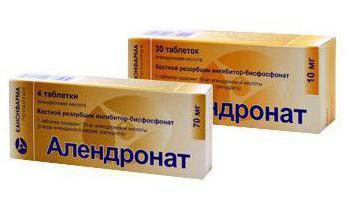 Таблетки Остерепар Инструкция По Применению Цена Отзывы - фото 9