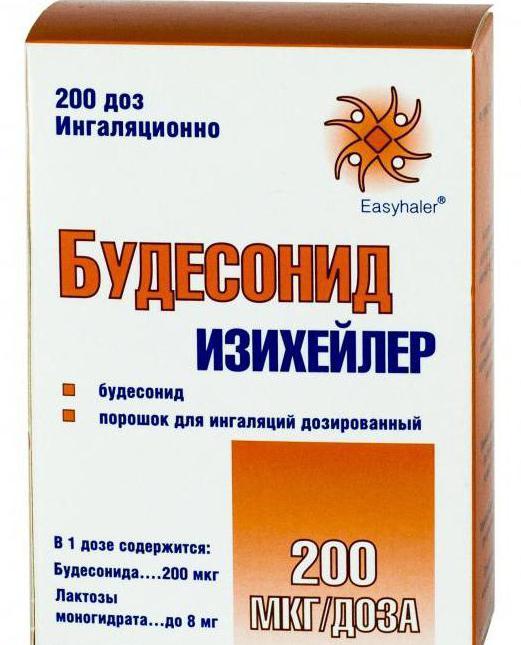 глюкокортикоидные препараты показаны при