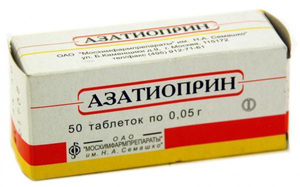 Азатиоприн инструкция по применению отзывы показания