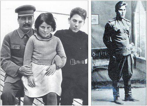 дети сталина и их судьба фото