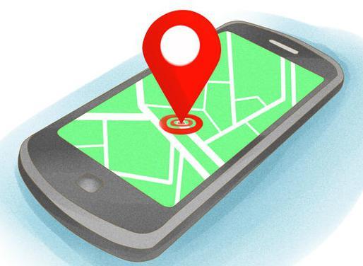 Что такое геопозиция в айфоне