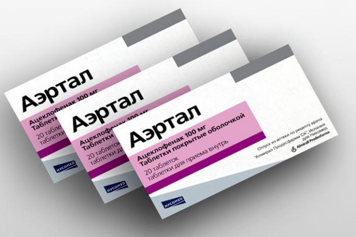 тронак таблетки инструкция по применению цена - фото 3