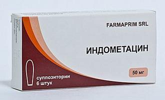 По свечи применению индометацин инструкция фото