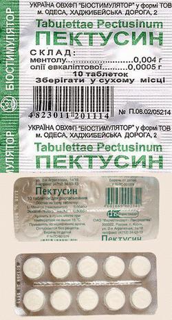 Пектусин таблетки для рассасывания инструкция