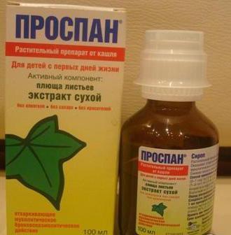 сироп от кашля при астме и аллергии