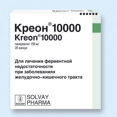 Хорошие таблетки от поджелудочной железы