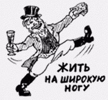 Что такое фразеологизм в российском языке? Фразеологизмы: пр…