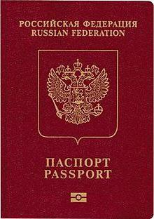 Виза в Тунис для россиян: оформление и стоимость