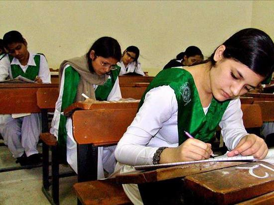 Общее в образовании