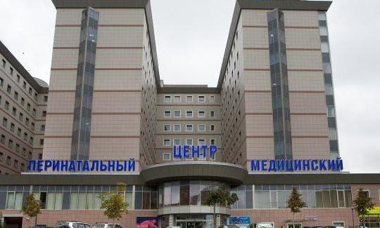 перинатальный центр на севастопольском