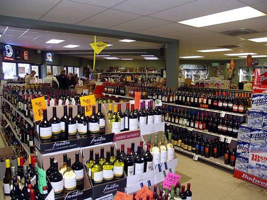 сертификат соответствия на алкогольную продукцию