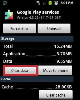 Google Play Ошибка 923 - фото 3