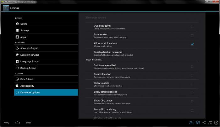 Как получить root-права на Android 2.2.2?