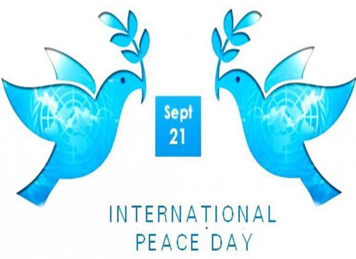 Сценарий акция день мира
