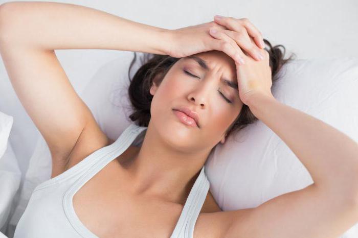 Бессонница при беременности основные причины и лечение