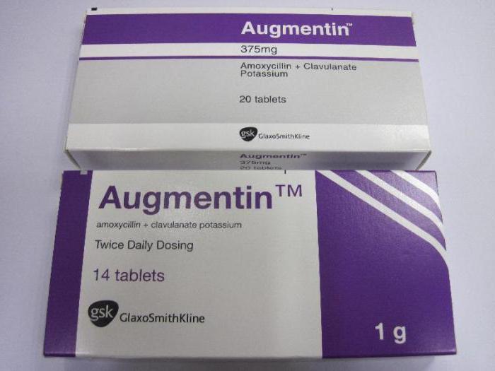 аугментин при кашле у взрослых дозировка