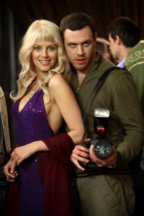 Актер михаил химичев и его жена фото