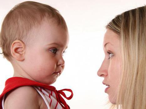 Как поменять фамилию ребенка на фамилию матери