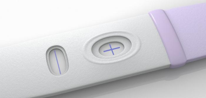 Электронные тесты на беременность - af0b