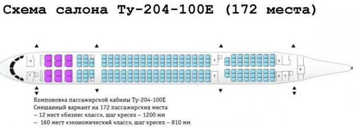 ту 204 214 схема салона