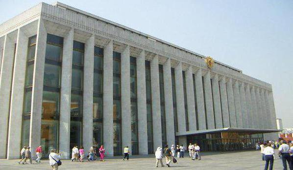 Государственный Кремлевский дворец, как добраться от метро