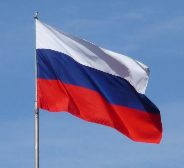 географическое положение россии плюсы и минусы