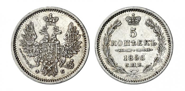 монета александра 2