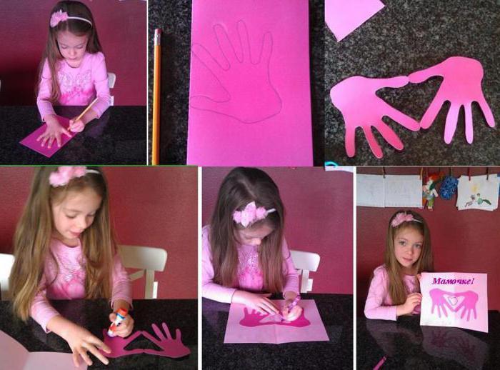 как сделать необычную открытку своими руками