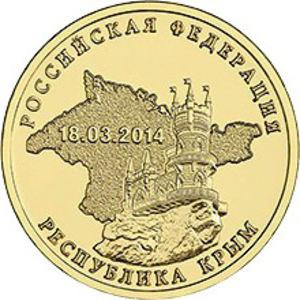 Секс за десять рублей