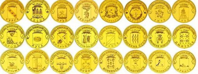 Коллекция юбилейных 10 рублевых монет куплю венесуэльские боливары