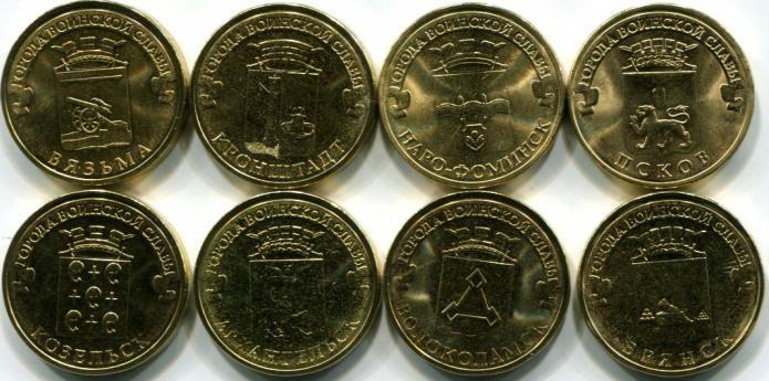 Сколько всего юбилейных 10 5 копеек 1911 года серебро