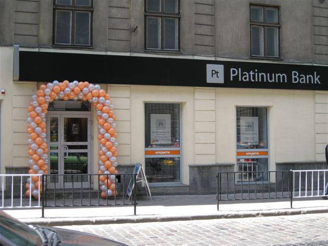 Кредит украина платинум банк