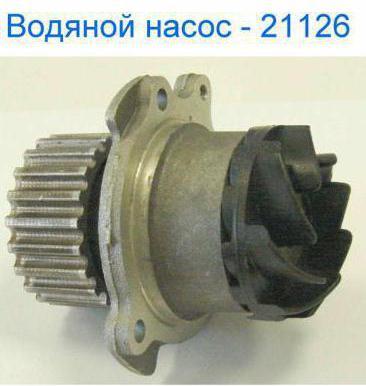 двигатель 21126 цена