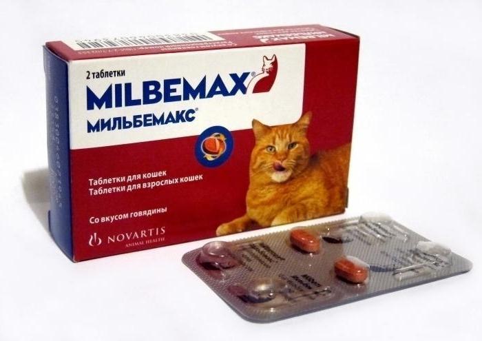 мильбемакс от глистов для собак мелких пород
