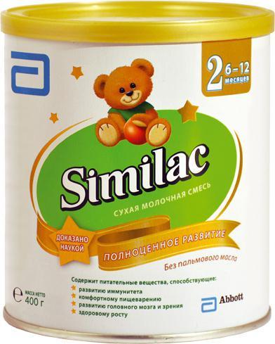 симилак премиум 2 отзывы при аллергии