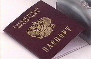 Как поменять паспорт в 45 лет - пошаговая инструкция