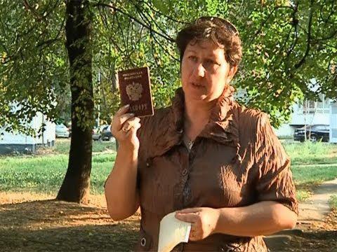 Список документов для щамегы паспорта