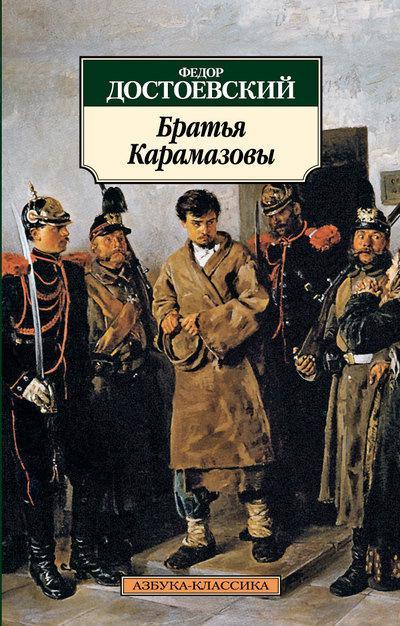 pdf К. С. Малевич