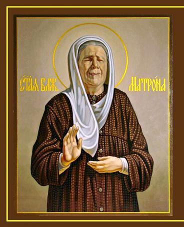 Молитва о возвращении любимого человека Николаю Чудотворцу