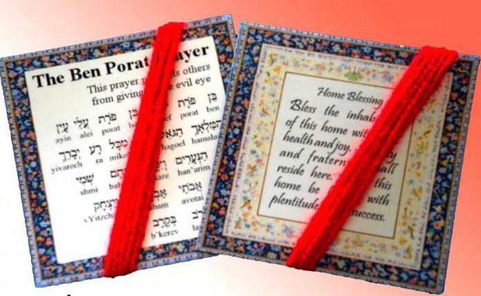 красная нить на запястье из иерусалима