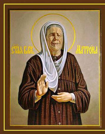 Молитва при беременности матроне московской