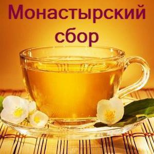 Сбор чая отца георгия 20
